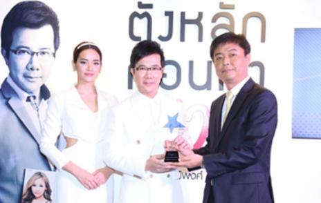 รางวัลด้านความเป็นเลิศทางนวัตกรรมความงามด้านเทคนิค โดยบริษัท GALDERMA ประเทศไทย ปี 2558